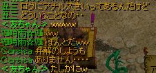 090713おっき2