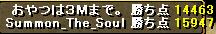 090727gv0726
