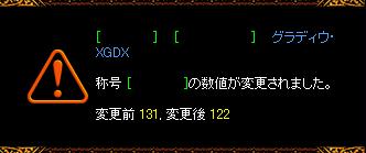 090901代行