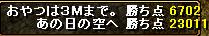 090908gv0907