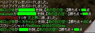 090908gv0907G