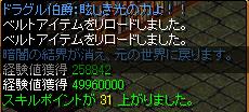 090909y2
