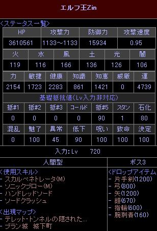 090909y4