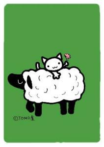 ひつじネコ33 GREEN