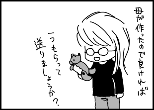 aoiさんへ