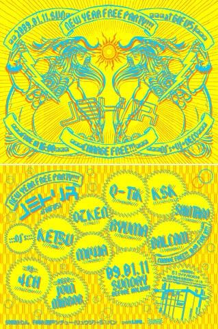 20081216211433.jpg