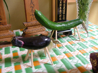 obonsan.jpg