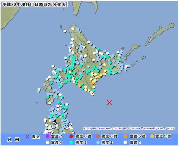080911地震情報