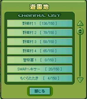 20060910162628.jpg