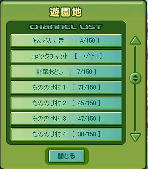 20060910162639.jpg