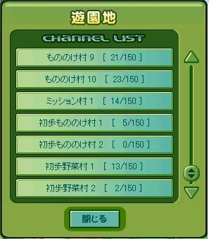 20060910162652.jpg