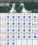 カレンダー。ワタクシ14日に駆け落ちします。。。(* ̄m ̄)プッ