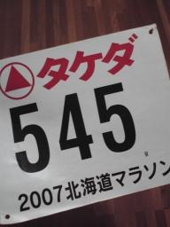 20080418.jpg
