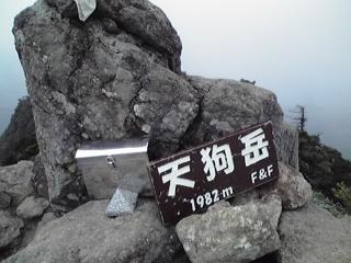 20080816j.jpg