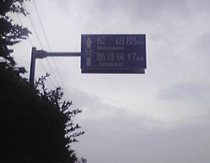 20080816p.jpg