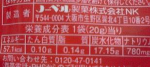 20080918b.jpg