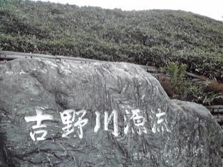 20080922e.jpg