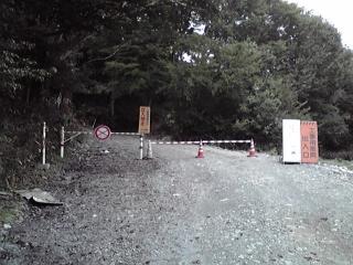 20080928b.jpg