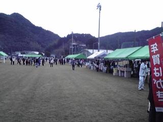 20081124a.jpg