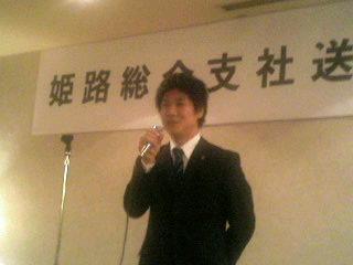 水沼さん送別会(190628)