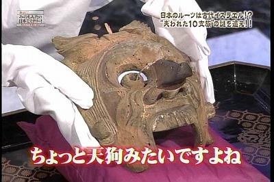 新説!?みのもんたの歴史ミステリーSP 4