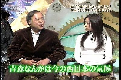 新説!?みのもんたの歴史ミステリーSP 6