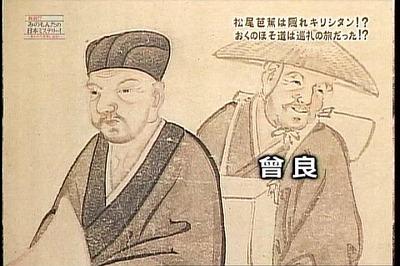 新説!?みのもんたの歴史ミステリーSP 11