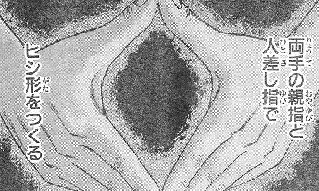 不安の種 #13