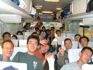 97_convert_20081008161003.jpg
