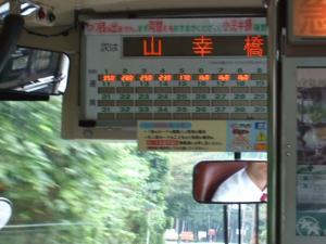 DSCF4047_convert_20080922111139.jpg
