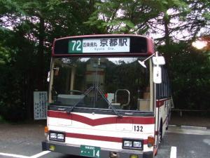 DSCF4210_convert_20080922112807.jpg