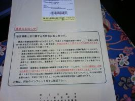 PAP_0302.jpg
