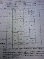 PAP_0311.jpg