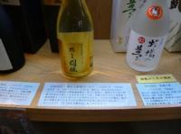 九州旅行 焼酎2