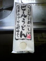 090209_ビールうどん