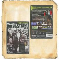 fast rule of the street 2