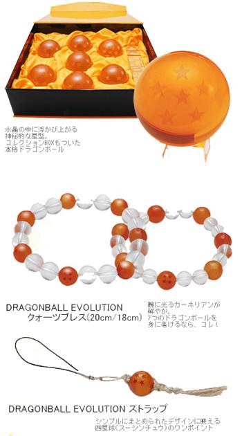 db-02.jpg
