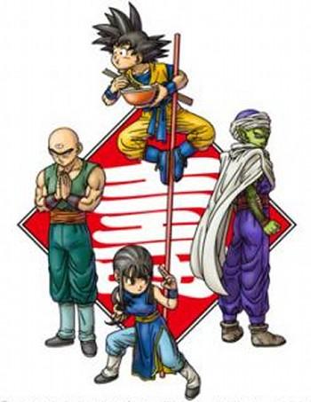 悟空と四人の仲間