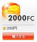 fa200.jpg
