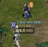 kt047.jpg