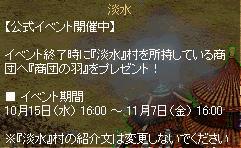 ky076.jpg