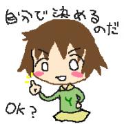 yuzu作