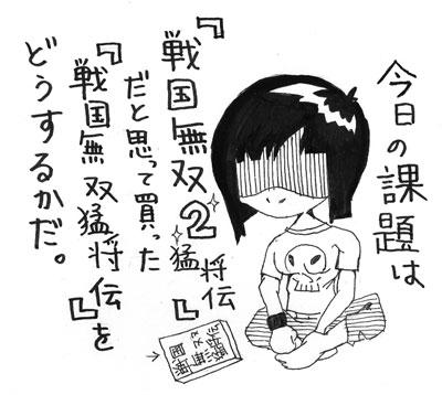0901.jpg