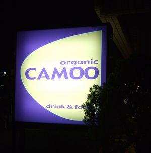 CAMOO カムー