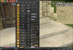 mabinogi_2009_03_09_003.jpg