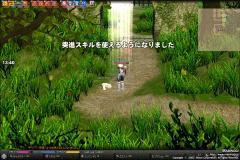 mabinogi_2009_03_13_006.jpg
