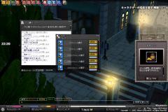 mabinogi_2009_03_20_002.jpg