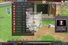 mabinogi_2009_03_20_004.jpg