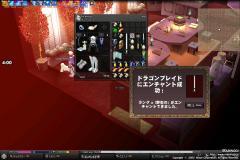 mabinogi_2009_03_20_007.jpg