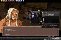 mabinogi_2009_03_22_002.jpg
